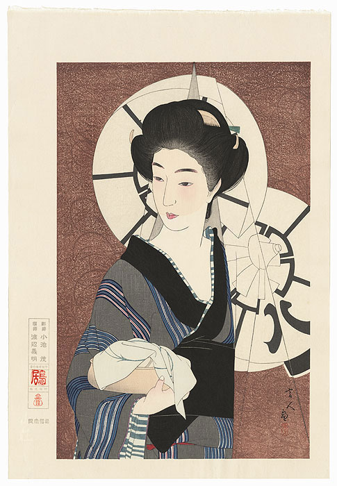 After the Bath - Limited Edition Commemorative Print by Torii Kotondo (1900 - 1976)