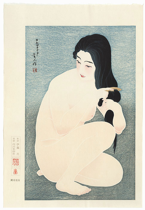 Nude Combing Hair - Limited Edition Commemorative Print by Torii Kotondo (1900 - 1976)