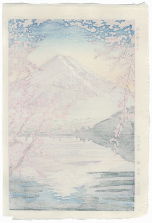 Mt. Fuji from Lake Kawaguchi by Okada Koichi (1907 - ?)