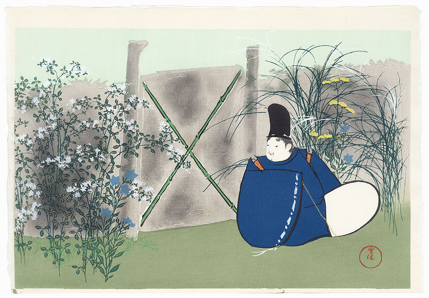 Errand of an Emperor from Ise Monogatari by Kamisaka Sekka (1866 - 1942)