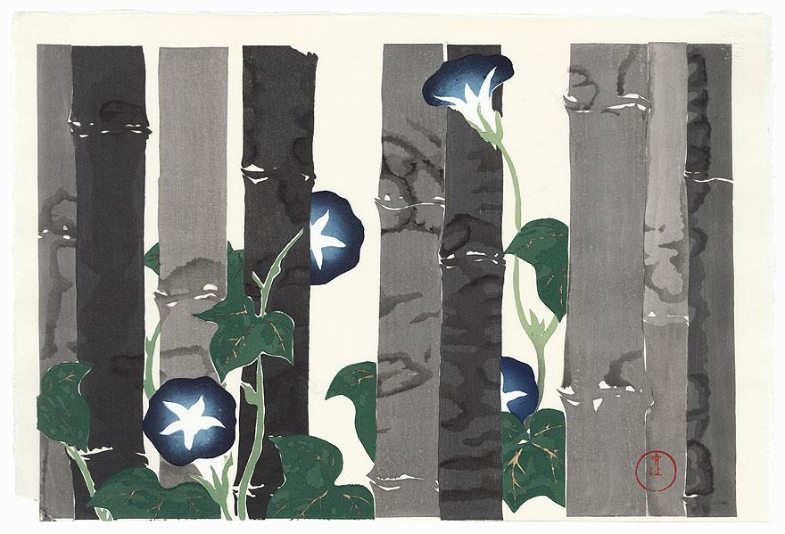 Morning Glories by Kamisaka Sekka (1866 - 1942)
