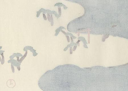 Suminoe by Kamisaka Sekka (1866 - 1942)