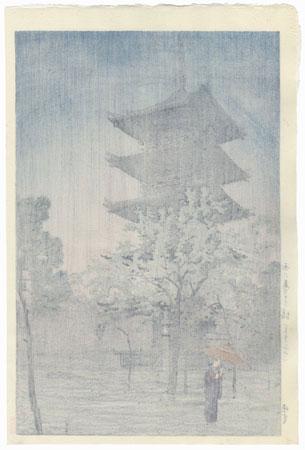Pagoda in Evening Rain (Yanaka, Tokyo), 1932 by Shiro Kasamatsu (1898 - 1991)