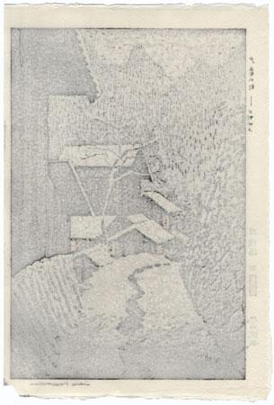 Sunset at Minakami, Gunma, Joshu, 1958 by Shiro Kasamatsu (1898 - 1991)
