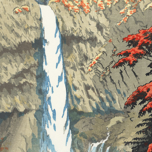 Kegon Waterfall at Nikko, 1952 by Shiro Kasamatsu (1898 - 1991)