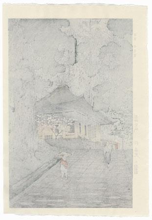Konjikido at Hiraizumi, 1954 by Shiro Kasamatsu (1898 - 1991)