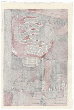 The Great Lantern of the Kannon Temple, Asakusa, 1934 by Shiro Kasamatsu (1898 - 1991)