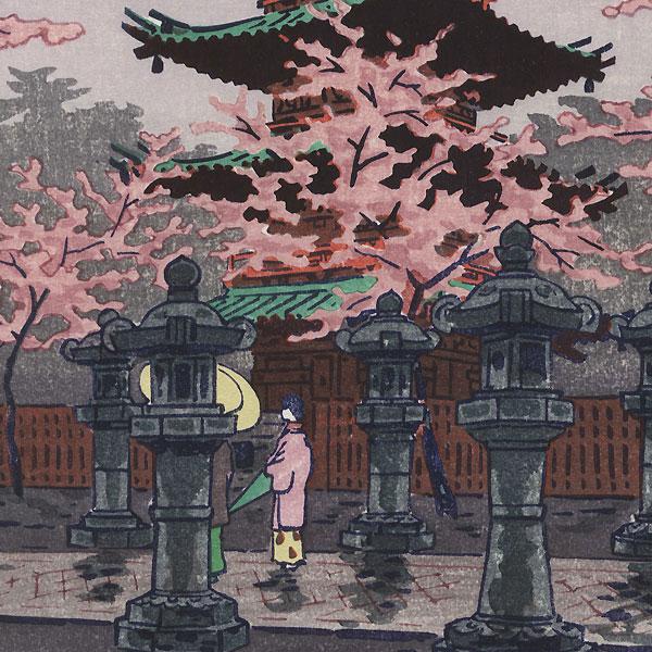 Ueno Toshogu Shrine, 1953  by Shiro Kasamatsu (1898 - 1991)