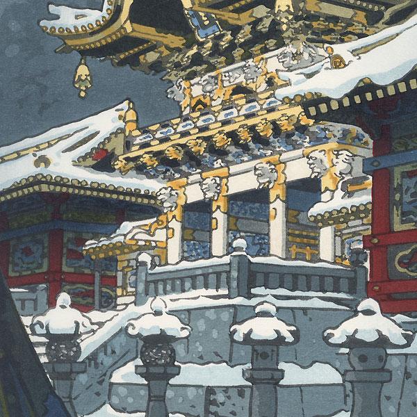 Snow at Yomei Gate, 1952 by Shiro Kasamatsu (1898 - 1991)