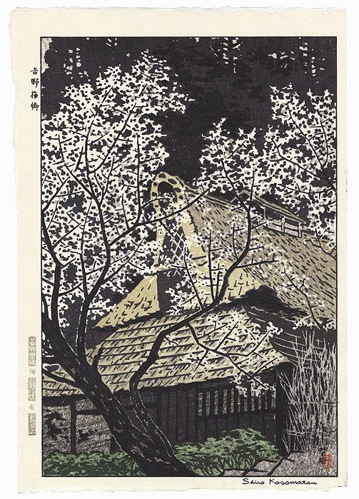 Plum Trees at Yoshino, 1958 by Shiro Kasamatsu (1898 - 1991)