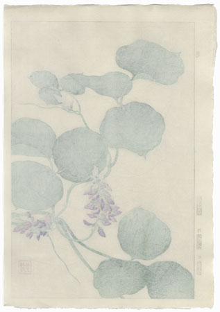 Japanese Arrowroot by Kawarazaki Shodo (1889 - 1973)