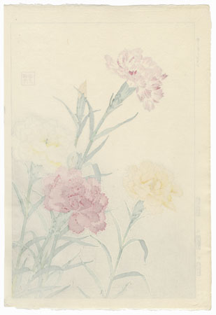 Carnations by Kawarazaki Shodo (1889 - 1973)