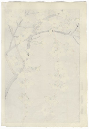 Golden Ball Tree by Kawarazaki Shodo (1889 - 1973)