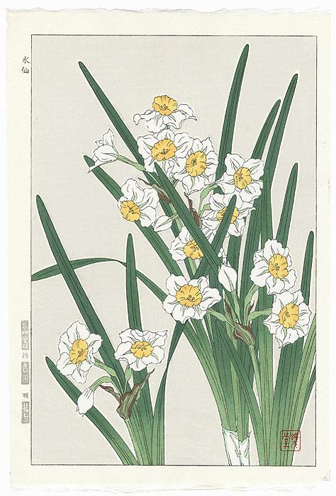 Narcissus by Kawarazaki Shodo (1889 - 1973)
