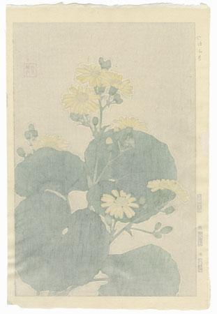Silver Leaf by Kawarazaki Shodo (1889 - 1973)
