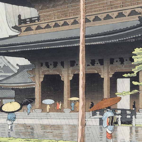 Rain in Higashi-Honganji Temple, Kyoto, 1953 by Takeji Asano (1900 - 1999)