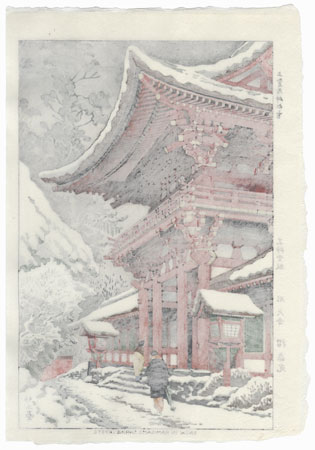 Snow in Kamigamo Shrine, Kyoto, 1953 by Takeji Asano (1900 - 1999)