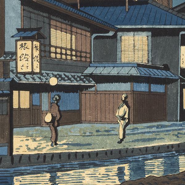 Kiyamachi Street, Kyoto, 1951 by Takeji Asano (1900 - 1999)
