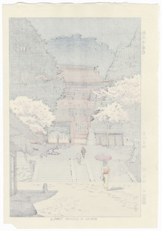 Spring in Kurama Temple, 1953 by Takeji Asano (1900 - 1999)