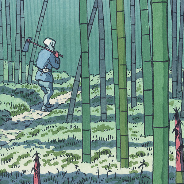 Bamboo Grove of Saga, 1952 by Takeji Asano (1900 - 1999)