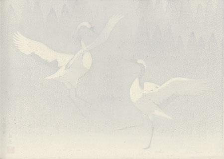 Dance of Eternal Love, 1994 by Toshi Yoshida (1911 - 1995)