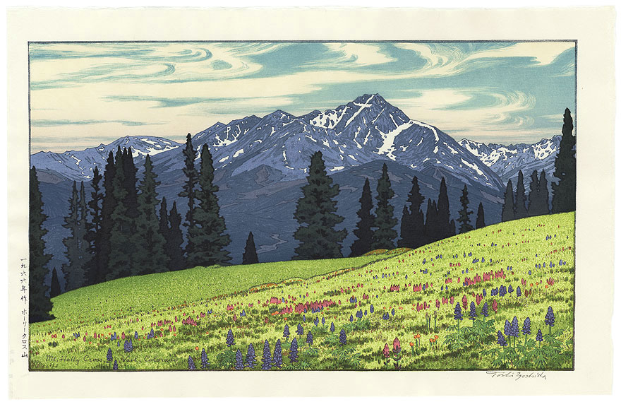 Mt. Holy Cross, Vail, Colorado, 1966 by Toshi Yoshida (1911 - 1995)