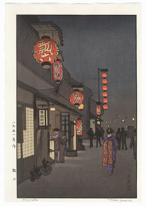 Hyoroku, 1951 by Toshi Yoshida (1911 - 1995)