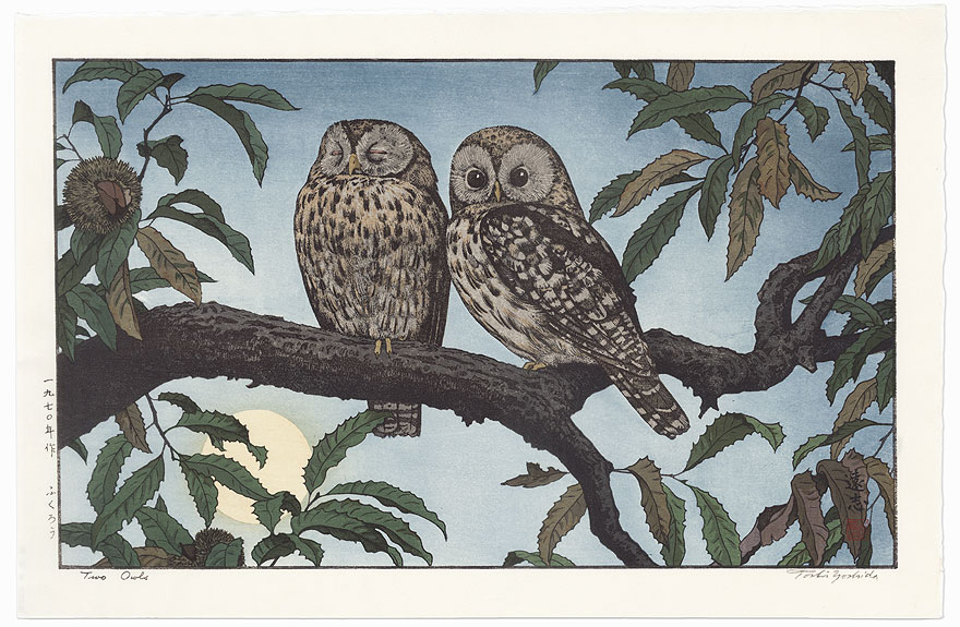 Two Owls, 1970 by Toshi Yoshida (1911 - 1995)