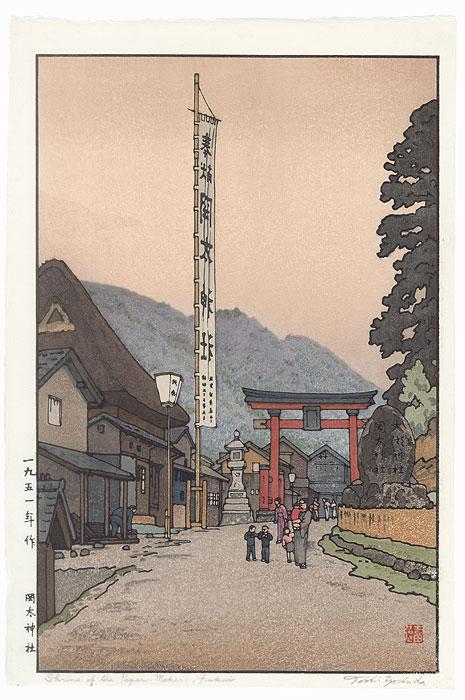 Shrine of the Paper-Makers, Fukui, 1951 by Toshi Yoshida (1911 - 1995)