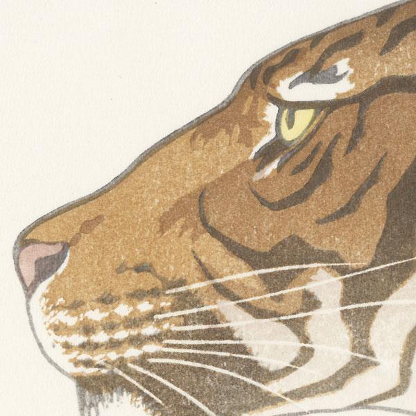Tiger, 1926 by Toshi Yoshida (1911 - 1995)