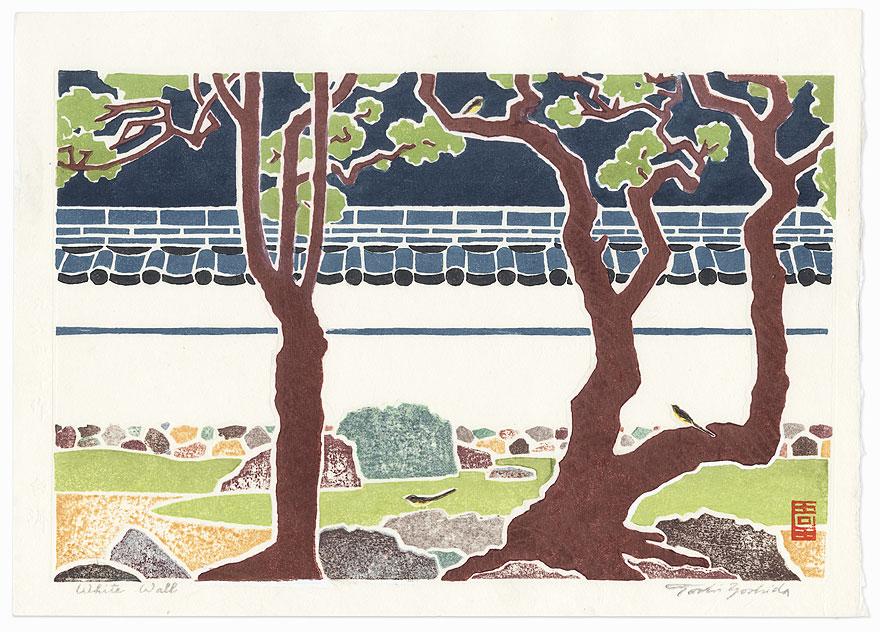 White Wall, 1964 by Toshi Yoshida (1911 - 1995)