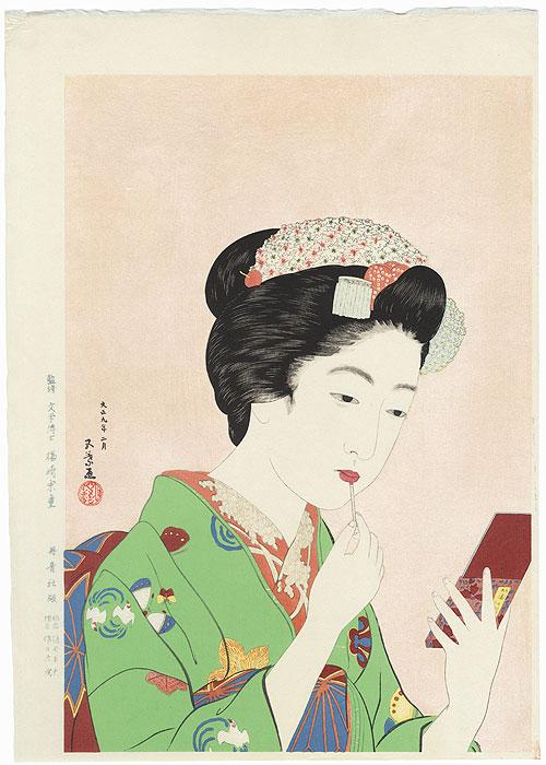 Beauty Applying Lipstick, 1920 by Hashiguchi Goyo (1880 - 1921)