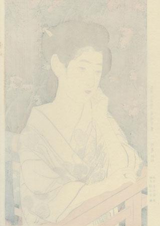 Hot Springs Inn, 1920 by Hashiguchi Goyo (1880 - 1921)