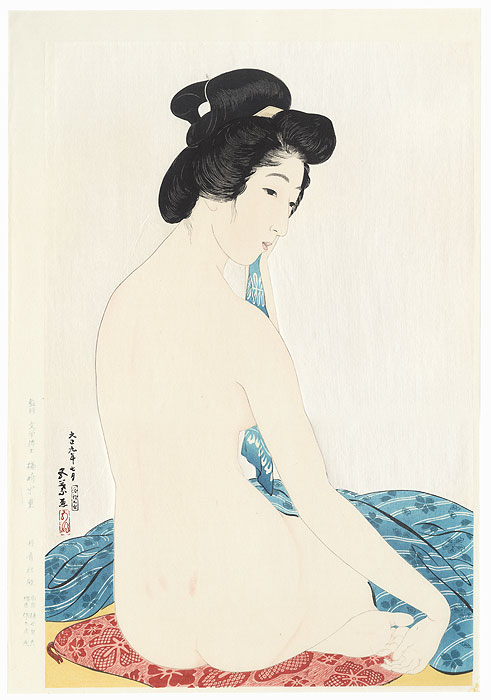 Beauty after Bath, 1920 by Hashiguchi Goyo (1880 - 1921)