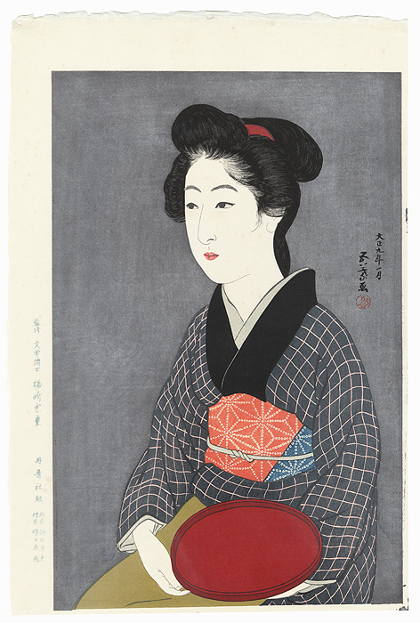 Waitress with Tray, 1920 by Hashiguchi Goyo (1880 - 1921)