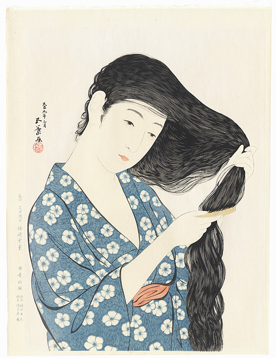 Beauty Combing her Hair, 1920 by Hashiguchi Goyo (1880 - 1921)