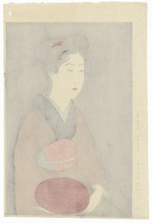 Waitress with Tray, 1920 by Hashiguchi Goyo (1880 - 1921)