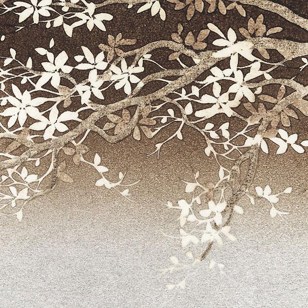 Kabashi 1, 2009 by Hajime Namiki (born 1947)