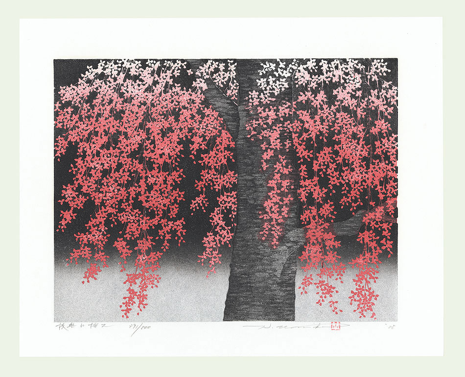 Weeping Cherry 2, 2005 by Hajime Namiki (1947 - )