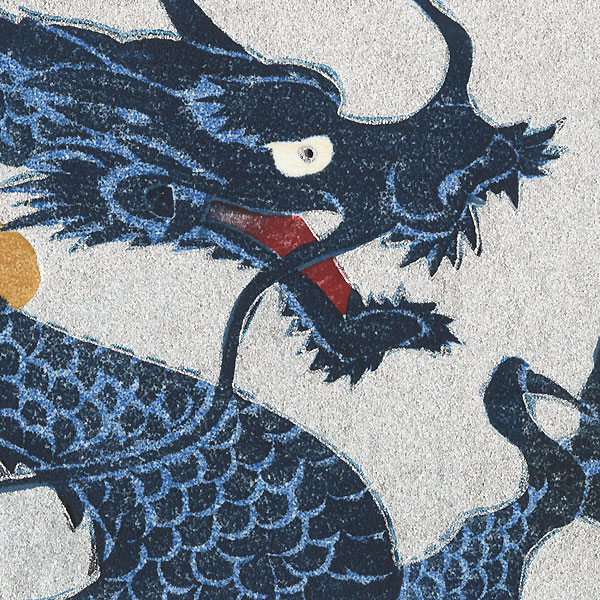 Dragon 6, 1995 by Hajime Namiki (1947 - )