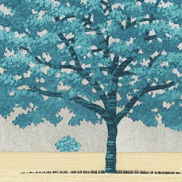 Blue Tree, 2008 by Hajime Namiki (1947 - )