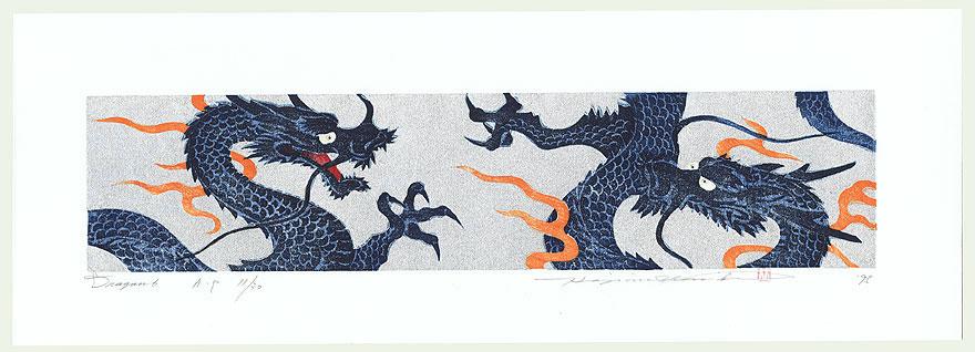 Dragon 6, 1995 by Hajime Namiki (born 1947)