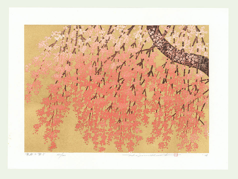 Weeping Cherry 5, 2006 by Hajime Namiki (born 1947)