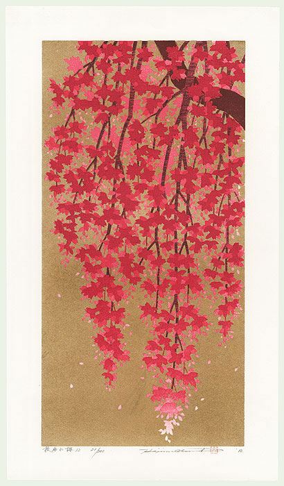 Weeping Cherry 12, 2010 by Hajime Namiki (born 1947)