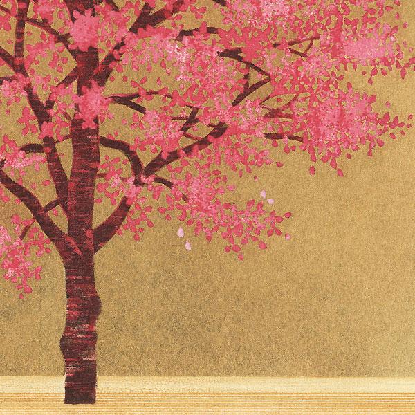 Dogwood 5, 2005 by Hajime Namiki (1947 - )