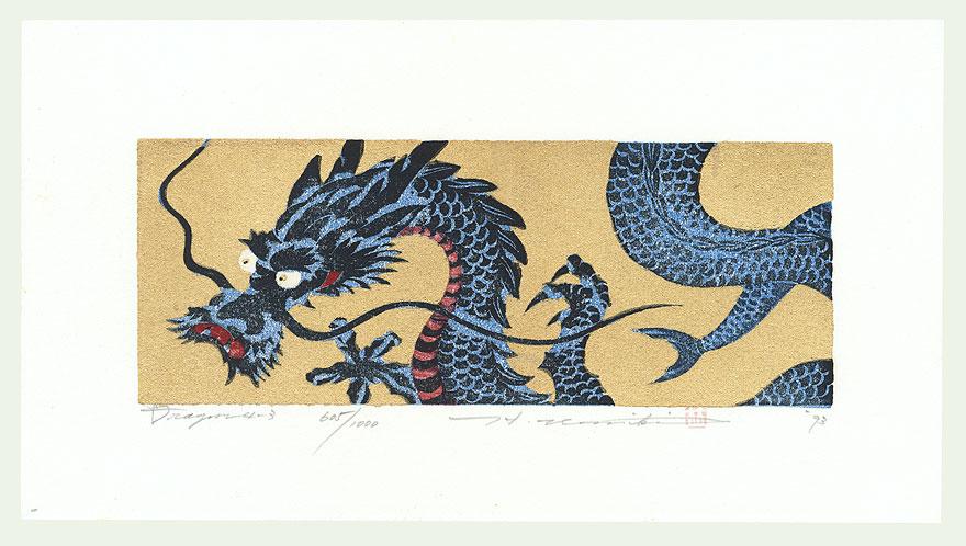 Dragon 4-3, 1993 by Hajime Namiki (1947 - )