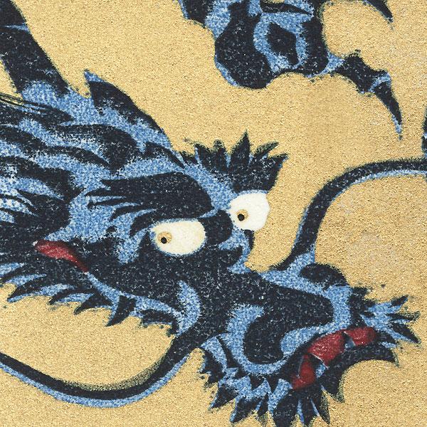 Dragon 4-2, 1993 by Hajime Namiki (1947 - )