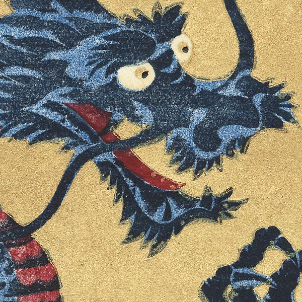 Dragon 4-1, 1993 by Hajime Namiki (1947 - )