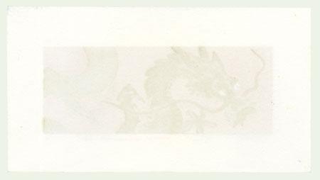 Dragon 4-3, 1993 by Hajime Namiki (born 1947)