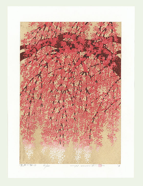Weeping Cherry 19, 2016 by Hajime Namiki (born 1947)